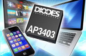 Diodes新款降压转换器AP3403能有效延长电池寿命