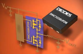 Diodes新款互补式MOSFET助力提升降压转换器功率密度