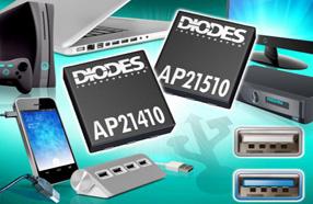 Diodes 新款功率开关可承受热插拔USB负载