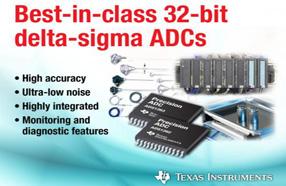 高分辨率低噪声:TI两款新32位ADC可实现同类产品中最佳性能和特性