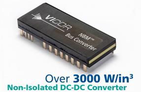 Vicor推出非隔离、双向母线转换器模块 NBM