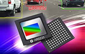 安森美新款汽车图像传感器样品 AR0231AT 支持ASIL B并可消除LED闪烁