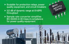 ADI新24位数据采集片上系统产品系列 AD777x 监控和保护性能大增