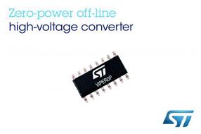 意法半导体推出符合国际零待机功耗标准的新电源管理芯片