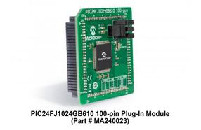 "Microchip推出高性价比低功耗的MCU--PIC24F ""GB6""系列"