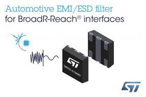 ST发布全球首款汽车以太网接口EMI集成滤波器EMIF02-01OABRY