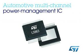 ST新款汽车级多路输出稳压器L5963采用最先进BCD8s汽车级半导体制造工艺