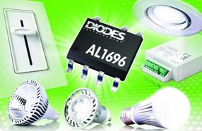 Diodes新款LED驱动器AL1696适合多种Triac可调光照明应用