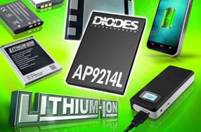 Diodes全新电池保护电路配备精准电压检测功能,有效延长电池寿命
