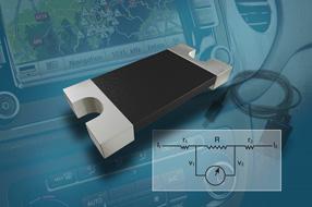 Vishay全新Power Metal Strip电阻能有效提高测量精度