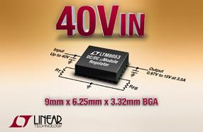 Linear全新高输入电压降压型稳压器LTM8053为电源安全护航