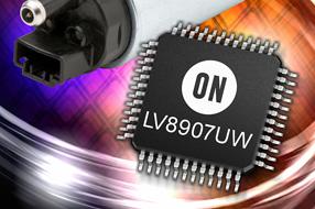 安森美半导体全新无传感器三相电机控制器适用于汽车BLDC
