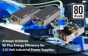 雅特生科技的115V工业设备电源符合80 PLUS电源认证的效率标准
