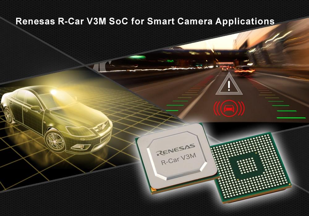 瑞萨电子推出用于高级驾驶辅助系统(ADAS)和自动驾驶的可扩展前置摄像头解决方案