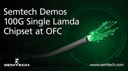 Semtech和MultiPhy宣布带有EML光学器件的100G单波长芯片组