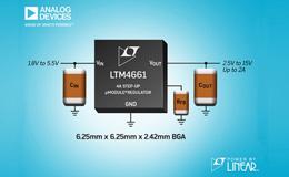 ADI推出用于低电压光学系统的纤巧 µModule 升压型稳压器