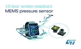ST 推出新款的防水压力传感器—三星首用