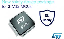 ST发布免费的安全设计套装软件,加快基于STM32的IEC 61508安全关键应用认证