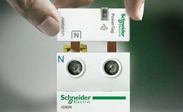 施耐德电气推出全新PowerTag终端配电智能化系统