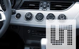 艾迈斯半导体推出汽车级传感器芯片——AS5200L