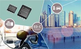 英飞凌推出通过UL 1577认证的、快速耐用型1EDC Compact系列驱动器