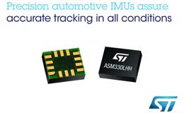 ST推出支持汽车精确定位控制的新款高精度MEMS传感器