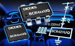 Diodes公司推出汽车 LED 驱动器系列,简化低功率照明的驱动