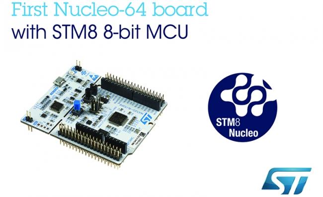 ST推出新款STM8 Nucleo开发板,为8位项目提供开源硬件资源