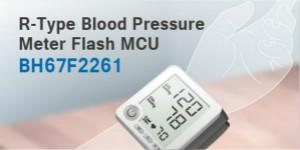 HOLTEK新推出BH67F2261血压计MCU
