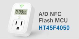 HOLTEK推出HT45F4050 A/D NFC Flash MCU