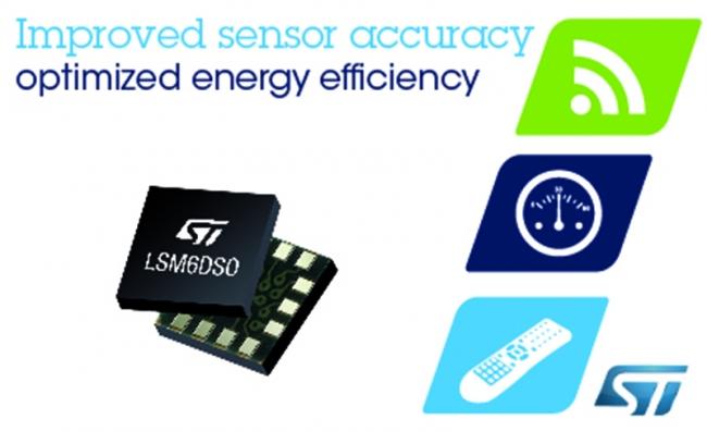 ST推出Always-On惯性测量单元提高测量精度,优化系统功耗