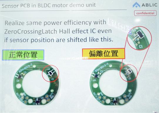 ABLIC新型霍尔传感器能够检测并输出到达0mT的信号