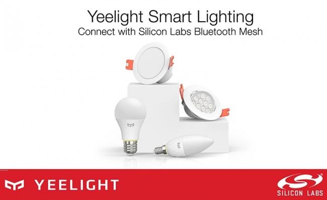 Silicon Labs宣布其蓝牙Mesh技术,应用于智能家居产品