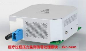 FISO推出新的OEM信号调节器SKR-OEM