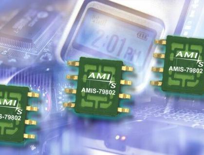 AMI推出环境光线传感器AMIS 74980x,应用于电子显示器和汽车