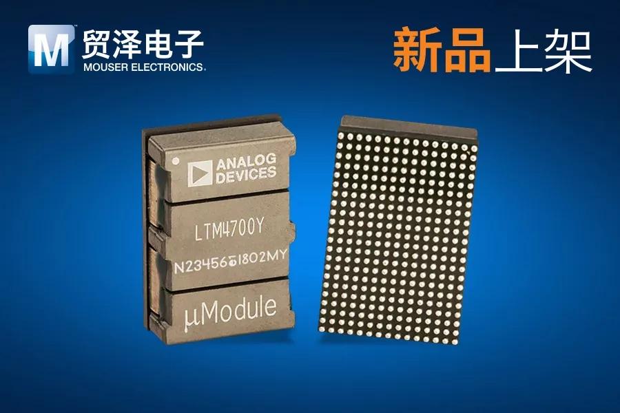 贸泽开售LTM7400 µModule稳压器
