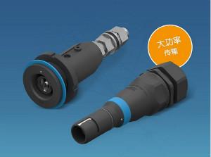 ODU推出坚固单芯大电流连接器---SPC16