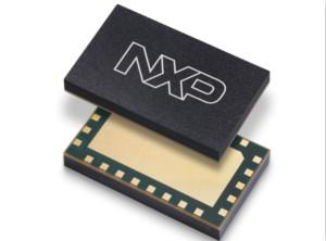 恩智浦推出一体式5G mMIMO射频功率放大器模块