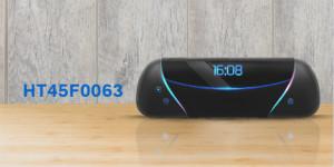 Holtek推出HT45F0063多路RGB LED MCU