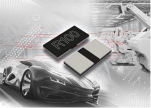 "ROHM推出以5.0×2.5mm尺寸實現超高額定功率4W的分流電阻器""GMR50"""