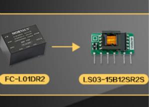 LS01/LS03/LS05系列AC/DC电源模块配套滤波器——FC-L01DR2