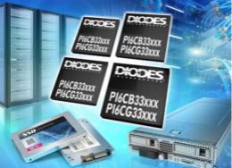 Diodes推出了第一系列時鐘生成器和時鐘緩沖區