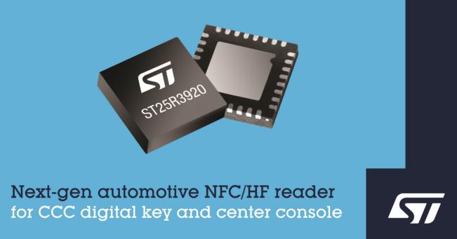 ST发布下一代车用电子钥匙NFC读取器IC