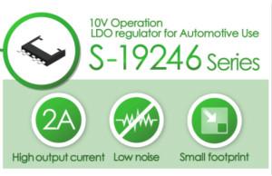 ABLIC推出用于汽車的S-19246系列LDO穩壓器