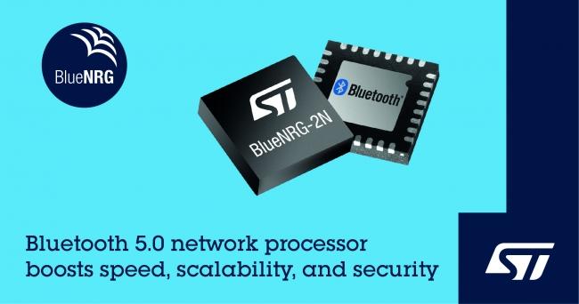 意法半导体推出BlueNRG-2N 蓝牙5.0认证网络处理器