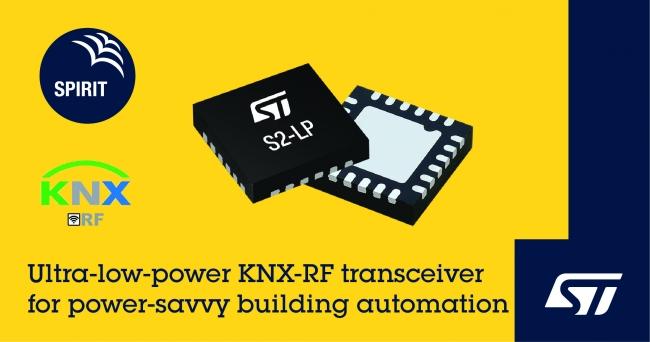 意法半导体发布面向节能型楼宇自动化的KNX-RF软件