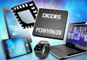 Diodes推出PI3WVR628 3通道2:1开关