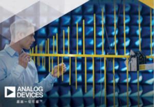ADI推出适用于微�u波应用的四频段压控振荡⊙器系列