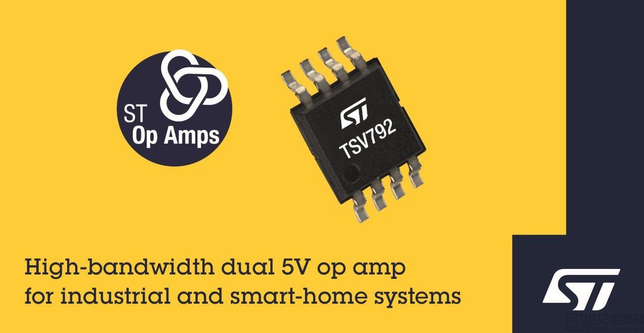 ST推出5V�p�\算放�大器TSV792,提升高速信��{理和�流�z�y性能