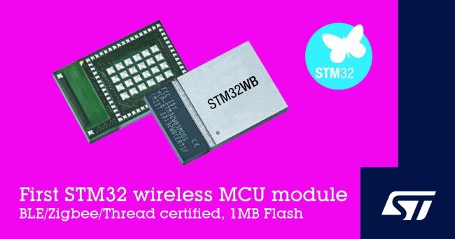 ST 推出首款STM32�����榱司任遥�百老淡淡